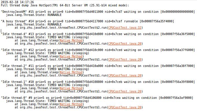 Java Stack Threads